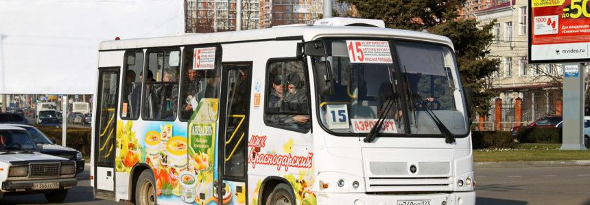 Маршрутки Краснодара (маршрутное такси)