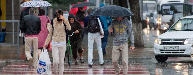 День города Краснодар 2017 дождь