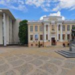 Площадь Пушкина, Краснодар