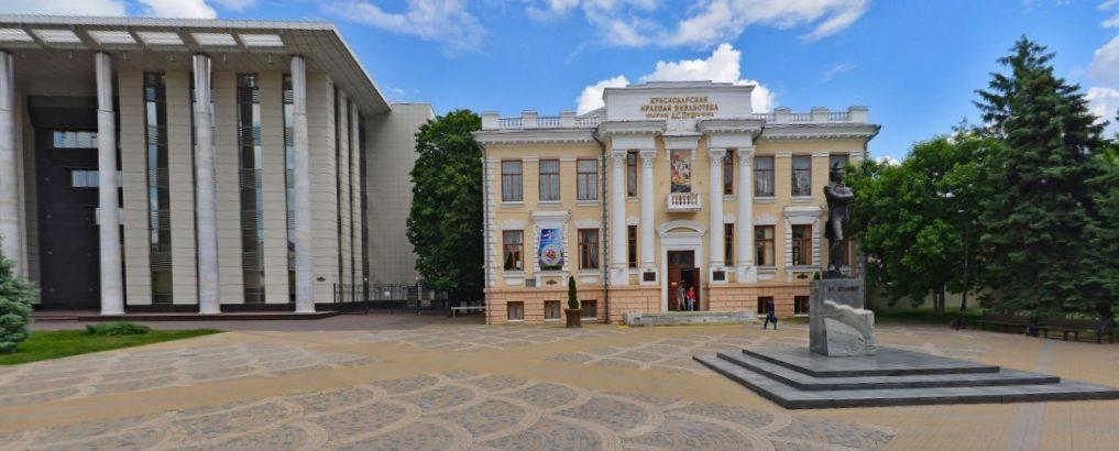 Площадь Пушкина на улице Красная в Краснодаре