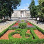 Екатерининский сквер, площадь Ленина и здание Законодательного собрания Краснодарского края