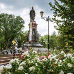 Памятник Екатерине Второй