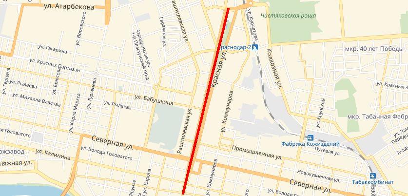 Улица Красная в Краснодаре на карте города.