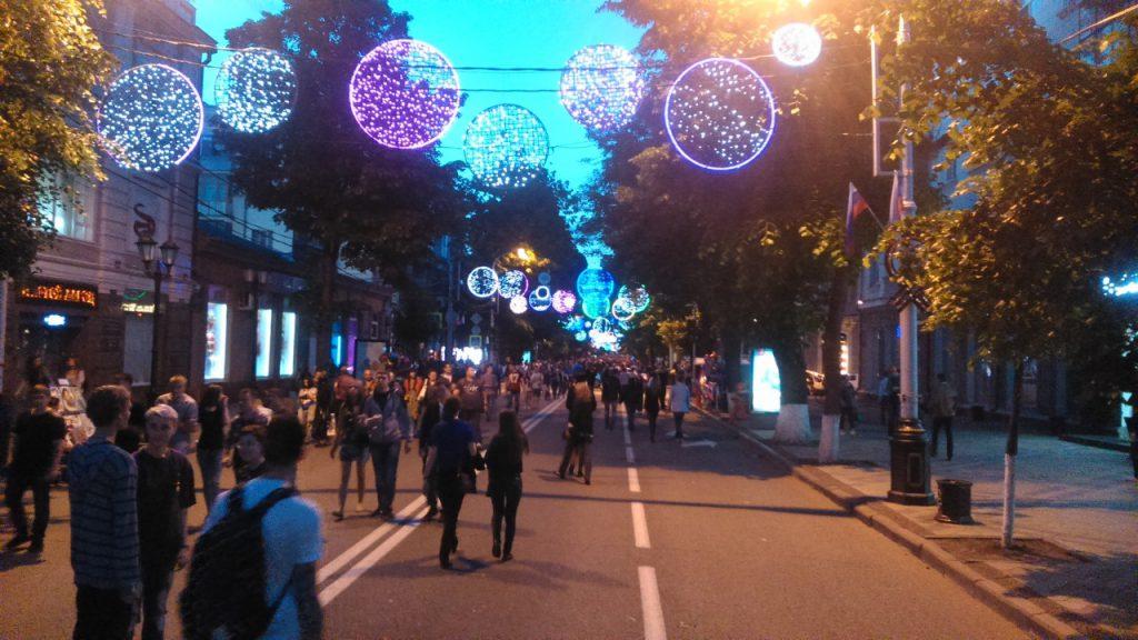 Главная улица краснодара
