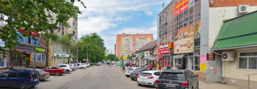 Гидрострой (ГМР) Краснодар