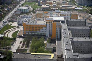 краевая больница краснодар