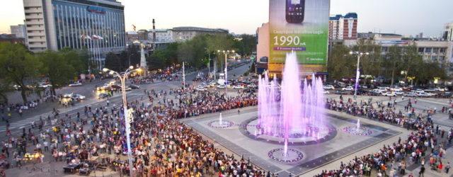 Население Краснодара на 2018 год, численность – 1,4 млн человек