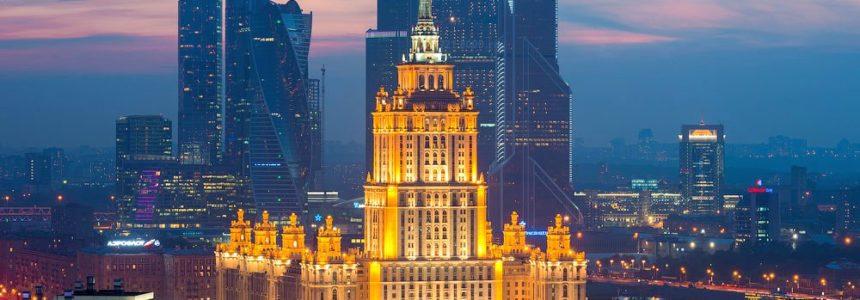 Переезд в Краснодар из Москвы на пмж
