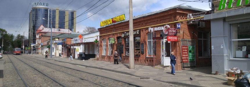 Как открыть бизнес в Краснодаре - история одного предпринимателя