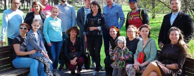 Встреча переехавших в Краснодар - 30 июня в 16-00