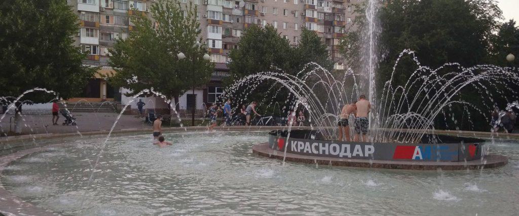 Жара в Краснодаре
