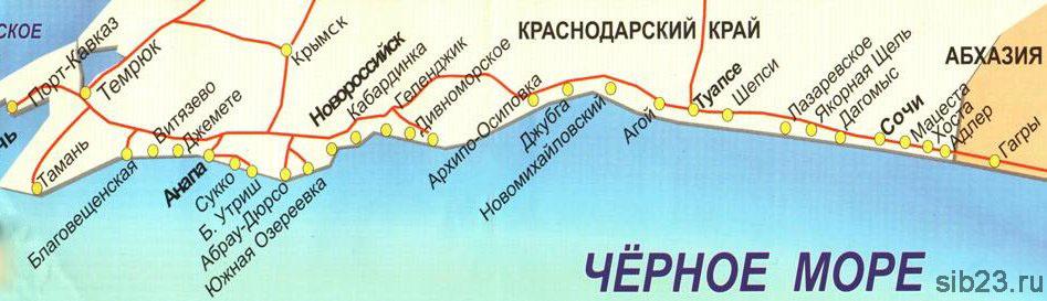 Карта черноморского побережья Краснодарского края