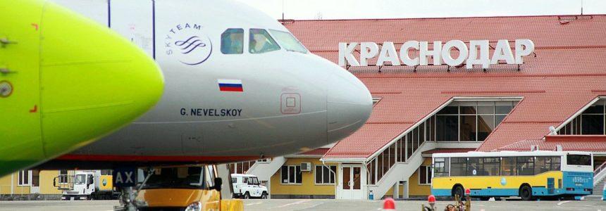 Как купить билет на самолет в Краснодар