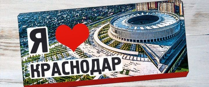 Кому не стоит ехать в Краснодар на ПМЖ?