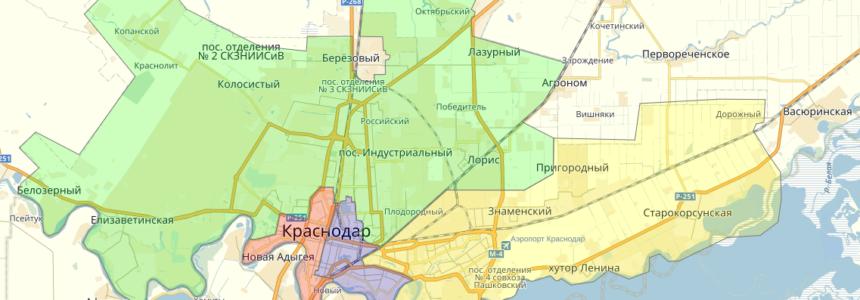 Округа Краснодара