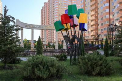 ЖК Губернский в Краснодаре