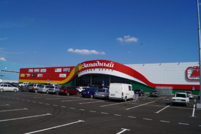 Торговый центр в районе Западного обхода в Краснодаре