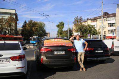 Встречаю переезжающих в Краснодар